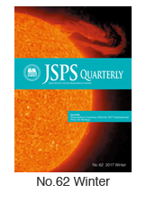 JSPS Quarterly No.62