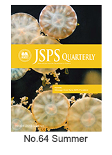 JSPS Quarterly No.64