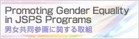 promoting_gender_equality