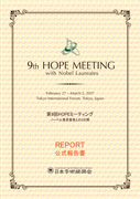 9th HOPE Meeting Report