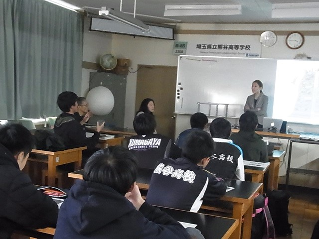 Past Lectures   Science Dialogue Program   Japan Society for