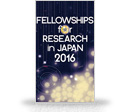 Fellowships for Research in Japan 2016